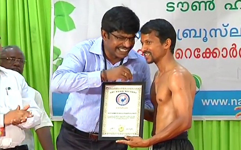 KJ Joseph, 35, with a record certificate
